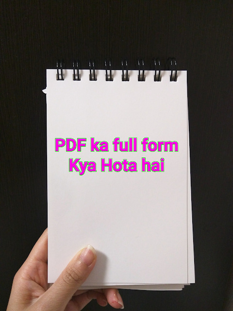 lipstick ko hindi me kya kehte hai  top gk question  pdf ka full form