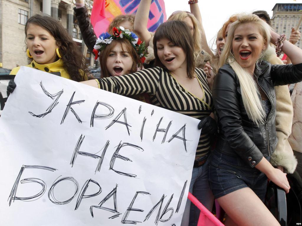 Проститутки нации проститутка тюмень