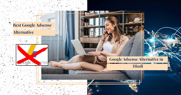 Best Google Adsense Alternative In HIndi 2021