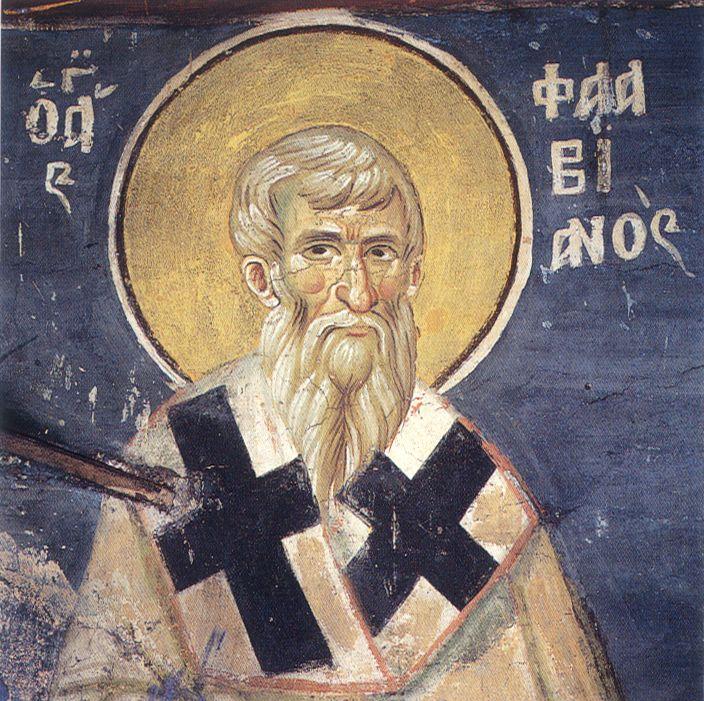 Saint Flavian, Patriarch of Constantinople (+ 449) | MYSTAGOGY RESOURCE  CENTER