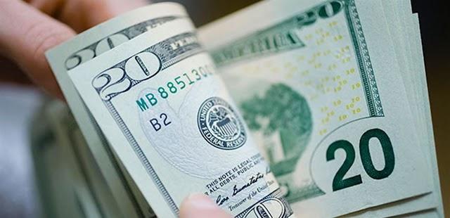 اليكم بعد تقلبات سريعة أمس اليكم سعر الدولار في السوق السوداء