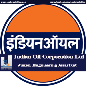 Junior Engineering Job 2017