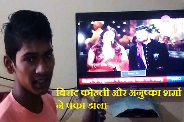 virat-kohli-and-anushka-sharma-tv-ad-ne-paka-daala-viral-video