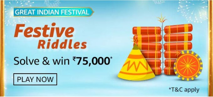 Amazon Festive Riddles Quiz Answers Win –  Rs.75000 Pay Balance