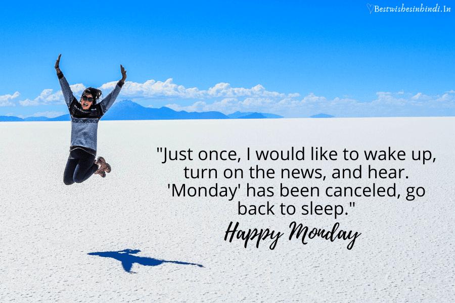 happy monday motivation images, good morning happy monday images, monday motivation in hindi