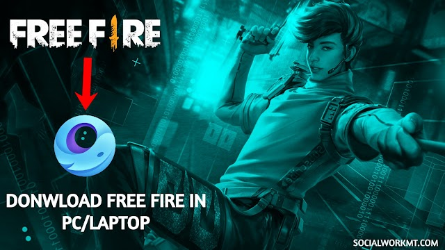 How to download Free Fire in Laptop/PC