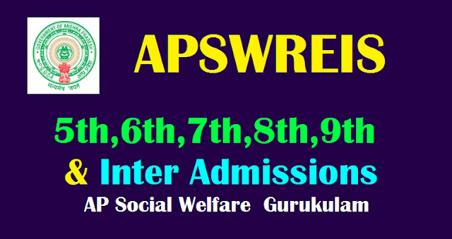 APswreis 5th,6th,7th,8th,9th classes and inter Admissions 2019(AP Social Welfare Admissions)