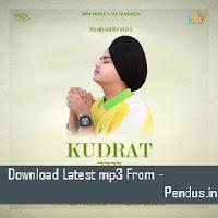 Kudrat - Ajit Singh