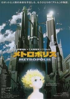 فيلم انمي Metropolis مترجم بعدة جودات