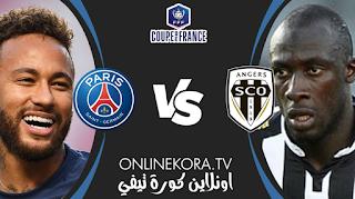 مشاهدة مباراة باريس سان جيرمان وأنجيه بث مباشر اليوم 21-04-2021 في كأس فرنسا