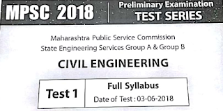 Made Easy MPSC Civil Engineering Test Series Download