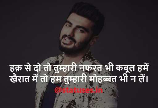 [Best] 20+ Attitude Captions for Boys in Hindi