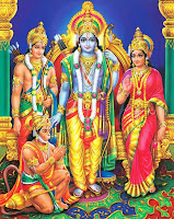 भगवान श्री राम
