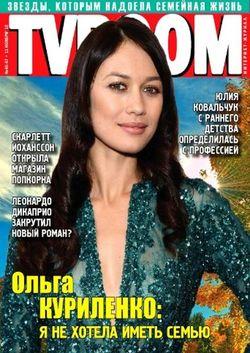 Читать онлайн журнал<br>TVBOOM (№46-47 2016)<br>или скачать журнал бесплатно
