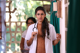 Niharika in Oka Manasu movie 002.jpg