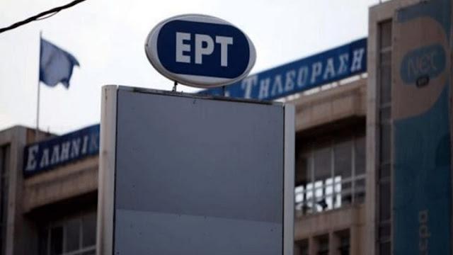 Τον πρωταγωνιστικό ρόλο στη νέα δραματική σειρά της ΕΡΤ θα ενσαρκώσει ο Γιάννης Στάνκογλου, ο οποίος θα υποδυθεί έναν γιατρό, ενώ μέρος της δράσης θα αφορά και ιατρικά θέματα. Η εν λόγω σειρά προορίζεται να ενταχθεί στην prime time από τον Φεβρουάριο του 2022. Στην ΕΡΤ θα ενταχθούν προσεχώς ο Γιάννης Τσιμιτσέλης και η Κατερίνα Γερονικολού, που θα αποτελέσουν το πρωταγωνιστικό δίδυμο της σειράς με τίτλο «Πεθαίνω για σένα».  Πρόκειται για ξένο φορμάτ της Caracol και θα βασίζεται στη σειρά «La hypochondriaca» («Η υποχόνδρια»). Η Κ. Γερονικολού θα υποδυθεί μια γυναίκα με διαρκή φόβο ότι νοσεί από κάποια τρομερή ασθένεια, ενώ ο Γ. Τσιμιτσέλης τον γιατρό, ο οποίος με μια λάθος διάγνωση επιβεβαιώνει τους φόβους της και της λέει πως έχει μόνο έξι μήνες ζωής. Κάτι που δεν ισχύει, καθώς έχει γίνει λάθος στις εξετάσεις, αλλά αυτό ωθεί την πρωταγωνίστρια να αλλάξει τη ζωή της αναζητώντας τον αυθεντικό της εαυτό. Ο γιατρός πολύ σύντομα ερωτεύεται την ασθενή του και πρέπει να της αποκαλύψει ότι έχει κάνει λάθος διάγνωση. Η σειρά θα είναι παραγωγή της Tanweer, που υπογράφει και τα «Καλύτερά μας χρόνια», ενώ στόχος είναι να ενταχθεί στο πρόγραμμα τον Δεκέμβριο και κατά πάσα πιθανότητα θα πάρει τη θέση της σειράς «Ζακέτα να πάρεις». Το πιθανότερο είναι η κωμική σειρά με την Ελένη Ράντου να ολοκληρωθεί στο τέλος του πρώτου κύκλου (η μετάδοση των επεισοδίων ολοκληρώνεται τον Δεκέμβριο), ωστόσο εκκρεμούν οι τελικές συζητήσεις της ΕΡΤ με τους συντελεστές, ώστε να ληφθούν οι οριστικές αποφάσεις για το αν τελικά θα υπάρξει και δεύτερος κύκλος επεισοδίων. Στόχος της ΕΡΤ είναι το νέο της πρόγραμμα να βγει στον αέρα γύρω στις 20 Σεπτεμβρίου.