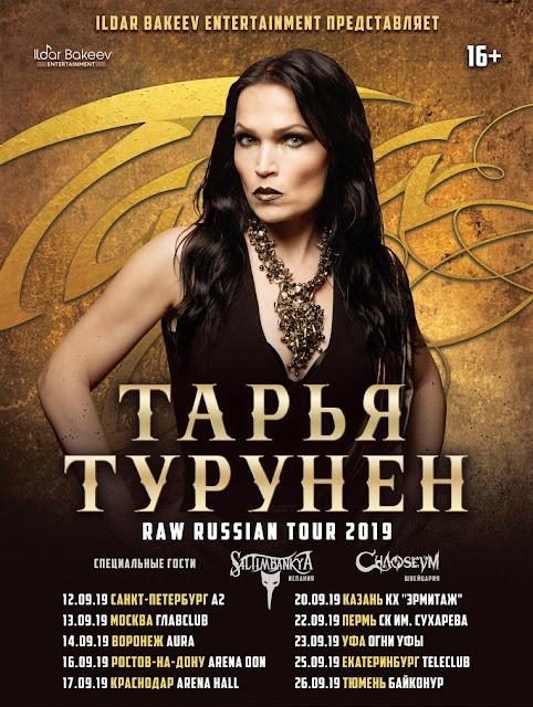 Tarja Turunen в России