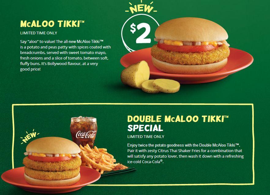 McDonald's Around the World: McAloo Tikki - Singapore - August 2013
