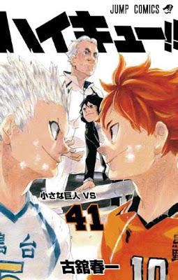 ハイキュー!! コミックス 41巻 | 古舘春一 | Haikyuu!! Manga | Hello Anime !