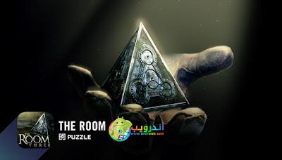 لعبة حل الألغاز The Room Three مدفوعة للأندرويد - رابط مباشر