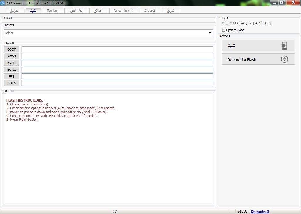 z3x samsung tool pro v25.8