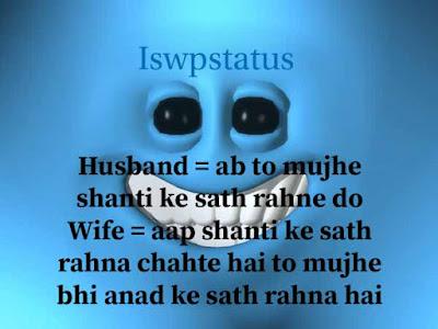 Husband wife jock hindi