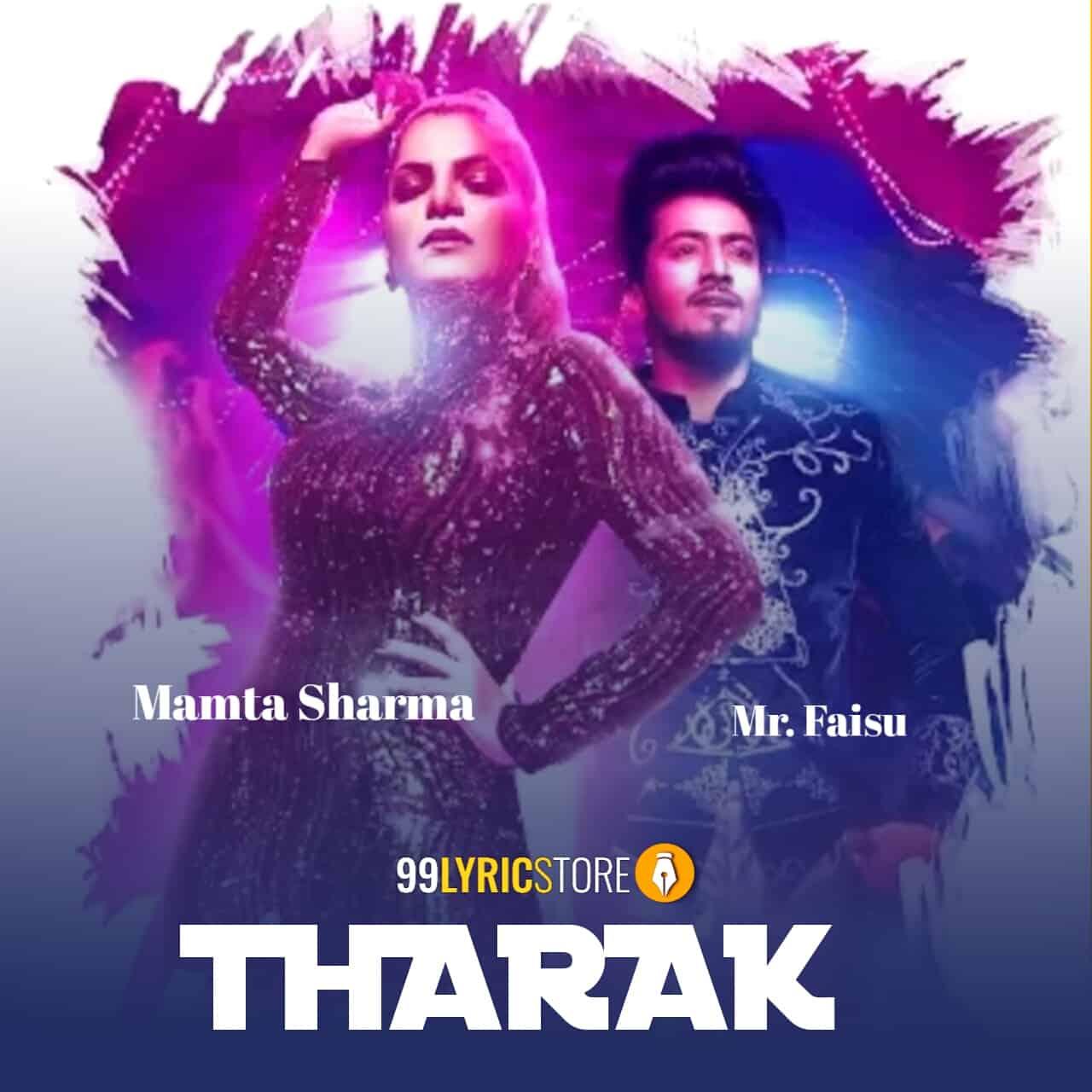 Tharak song by Mamta Sharma Images
