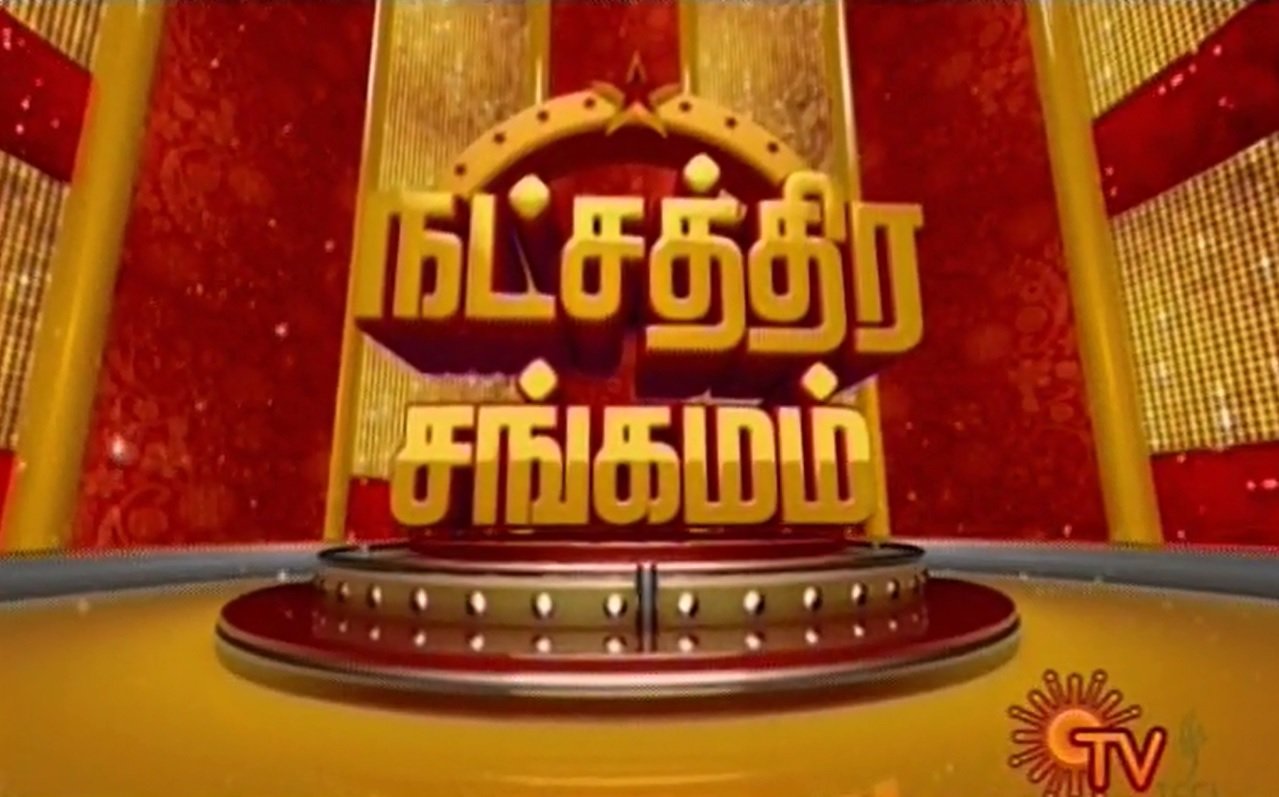 Natchathira Sangamam Part-2 16-04-2017 – Sun Tv Tamil