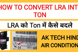 Compressor LRA ko Ton me kaise convert kare | single phase or 3 phase