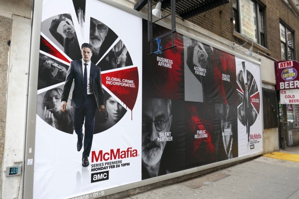 McMafia series launch billboard NYC