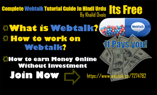 What is Web talk and how to work on web talk complete guide in Urdu Hindi Free Online Earning