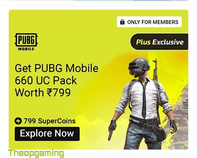 How to Get 660 UC for FREE in Pubg Mobile| TheOPGaming