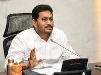CM Jagan Review on Higher Education..Details ఉన్నత విద్యాశాఖపై సీఎం జగన్ సమీక్ష..వివరాలు