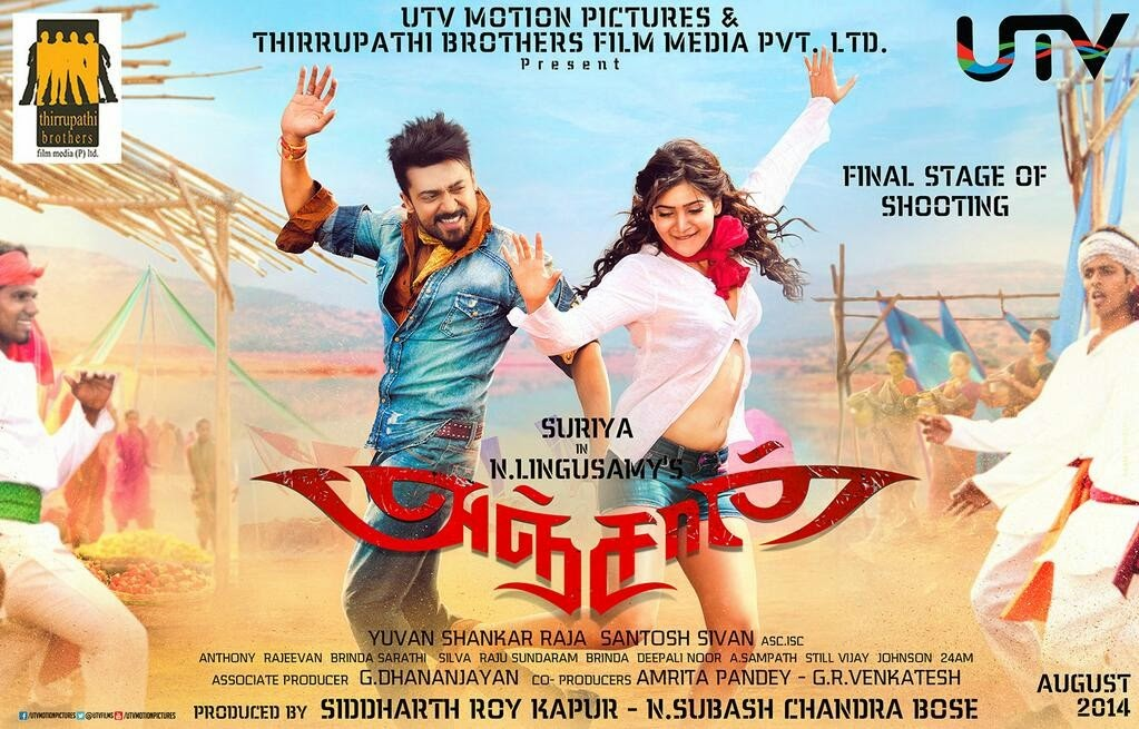 anjaan full movie free download tamilrockers