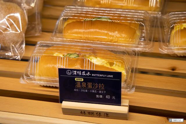 【大叔生活】2021 又是六天五夜的環島小筆記 (下卷) - 店內還有許多其他選擇,像是經典台式麵包、磅蛋糕