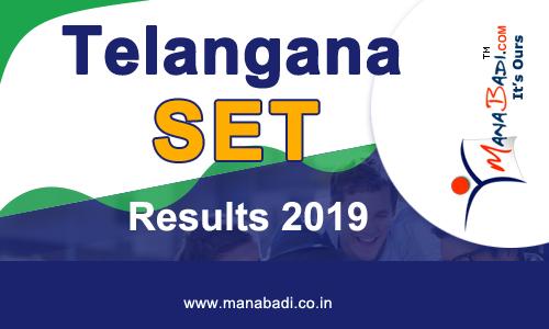 Telangana SET Results 2019