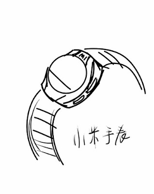 2016 New Xiaomi smartwatch on company's official website