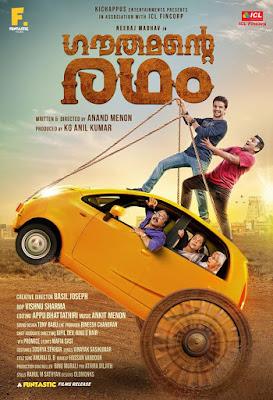 Gauthamante Radham 2020 Malayalam 480p TRUE HDRip 400MB With Subtitle