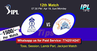IPL T20 Chennail Super Kings vs Rajasthan Royals 12th Match Who will win Today? Cricfrog