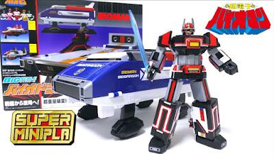 Super Mini-Pla Biorobo & Super Mini-Pla Bio Dragon