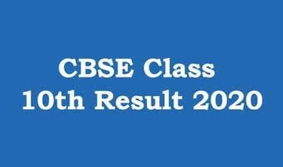 CBSE Class 10th Result 2020: Check CBSE Result Online