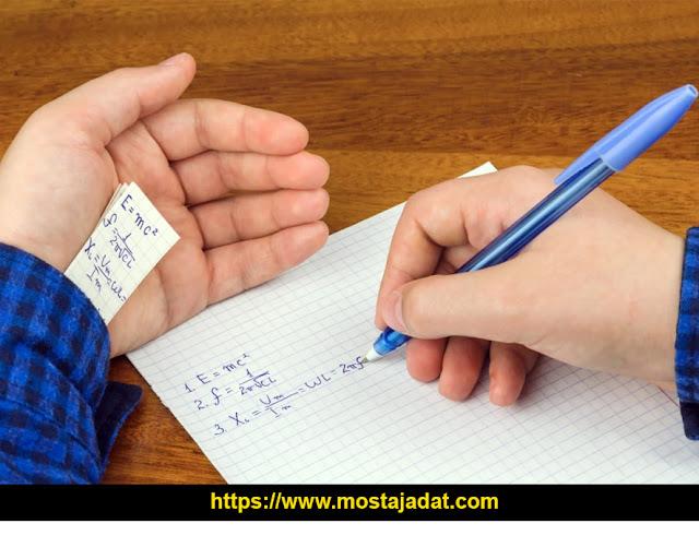 """وزارة أمزازي تعلن ضبط 1107 حالات غش في المرحلة الأولى من امتحانات """"الباك"""" :"""