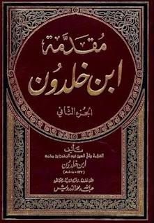 كتاب مقدمة ابن خلدون الجزء الثانى