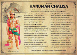 Hanuman Chalisa in English, Hanuman Chalisa in English, hanuman chalisa, hanuman chalisa in English, hanuman chalisa images in English, hanuman chalisa image, hanuman chalisa image download, hanuman chalisa images hd, hanuman chalisa images free download, hanuman chalisa English, hanuman chalisa English hd photo, hanuman chalisa photo, hanuman chalisa photo in English, hanuman chalisa picture, English hanuman chalisa, hanuman chalisa ki photo, hanuman chalisa hd photo in English, download hanuman chalisa in English, hanuman chalisa in English download, hanuman chalisa lyrics, hanuman chalisa lyrics in English, hanuman chalisa meaning, hanuman chalisa meaning in English, hanuman chalisa original, hanuman chalisa original language, hanuman chalisa original lyrics, hanuman chalisa with meaning, hanuman chalisa with meaning in English, hanuman chalisa pdf in English, hanuman chalisa pdf, hanuman chalisa lyrics in English pdf,