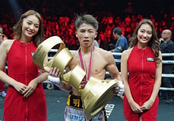 Naoya Inoue With Ali Trophy