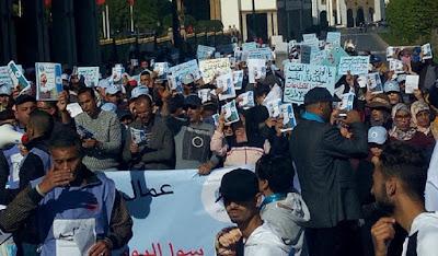 مظاهرة الجامعة الوطنية لعمال وموظفي الجماعات المحلية