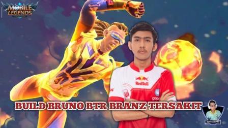 Build Bruno BTR Branz Tersakit