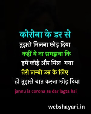 जुदाई शायरी की फोटो डाउनलोड  judai shayari status  hindi