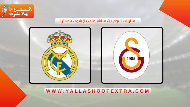 موعد مباراة ريال مدريد و غلطة سراي 22-10-2019 في دوري ابطال اوروبا