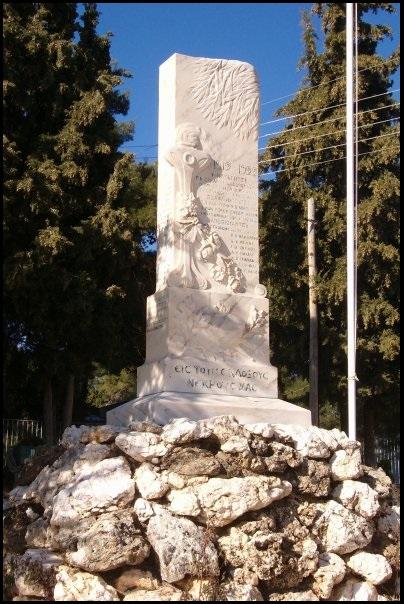 Εορτασμός της επετείου της Εθνικής Αντίστασης, στον Πολύγυρο την Κυριακή 25-11-2018